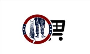 MWDTSA's e-store logo